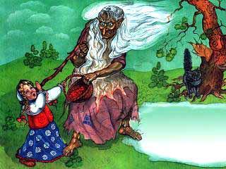 Сказка Баба-Яга и ягоды, Русская народная сказка