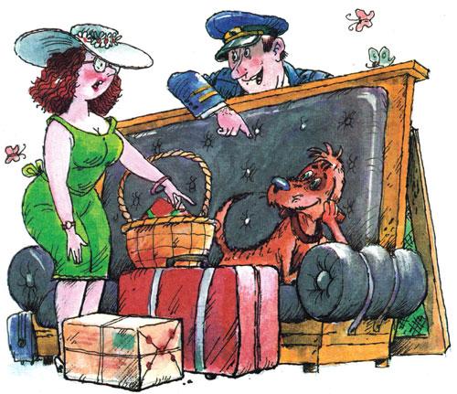 Женщина, багаж и собака