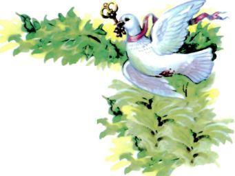 Белый голубок с ключем в клюве