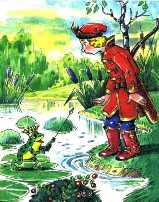 иван -царевич и лягушка со стрелой