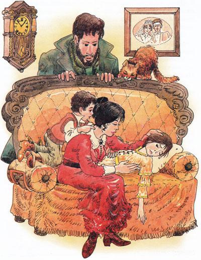 Родители и Леля