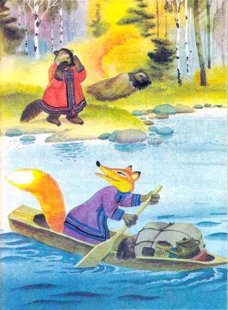 лиса переплывает реку на лодке медведь на берегу