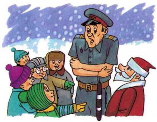 Дед Мороз и милиционер