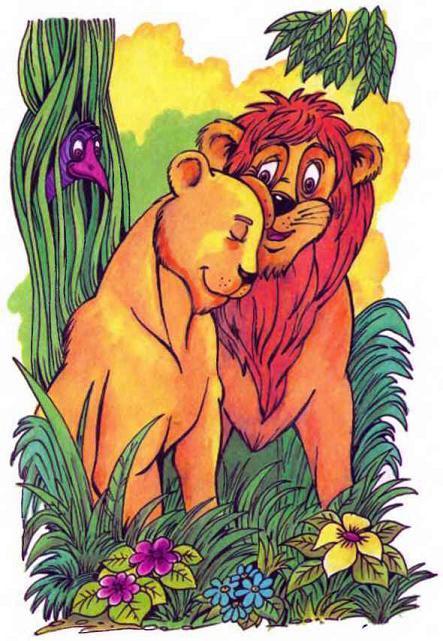 лев и львица
