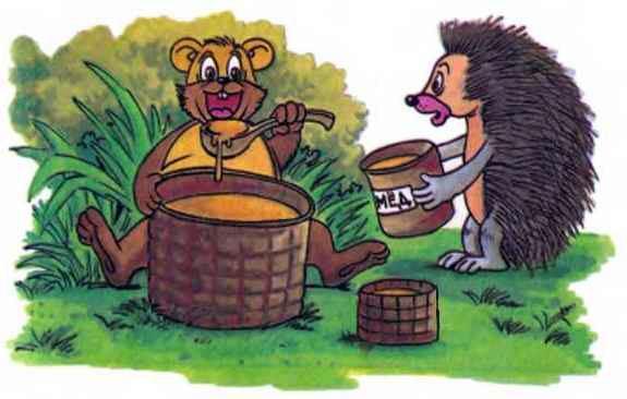Толстый Суслик ест мед и еж