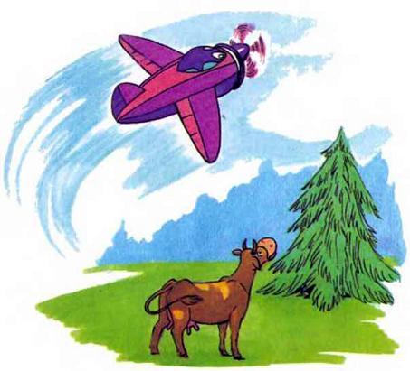 Глупая Корова и самолет