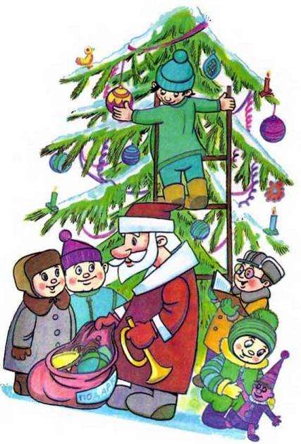 Дед Мороз с подарками и дети