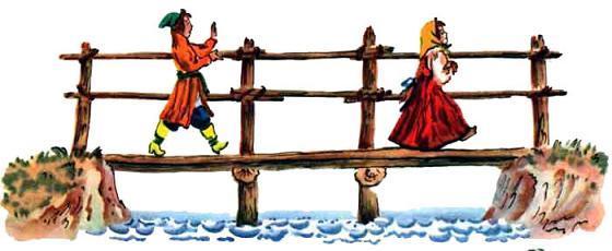 Девица на мосту