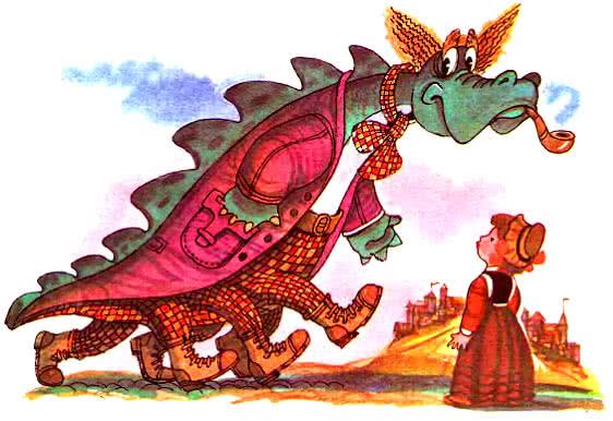 Дракон Комодо