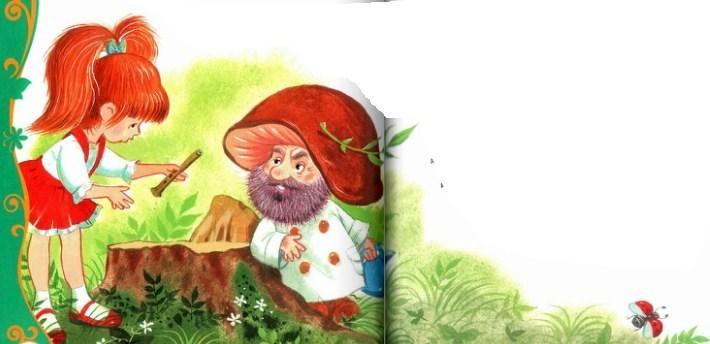 Дудочка и кувшинчик   Изображение - 6