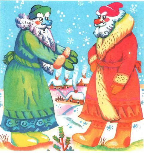 Сказка Два мороза, Русская народная сказка