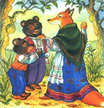 Сказка Два жадных медвежонка, Русская народная сказка