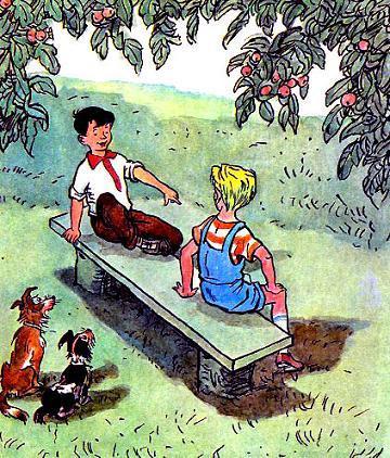 Мишутка и Стасик на скамеечке