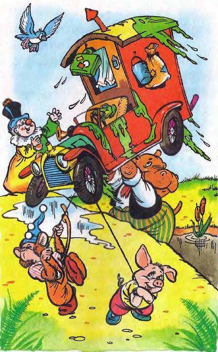 Фунтик с друзьями вытаскивают машину из лужи
