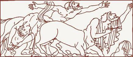 Геракл у кентавров