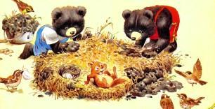 медвежата и бельченок в гнезде у гнезда