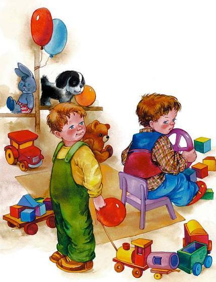 дети среди игрушек