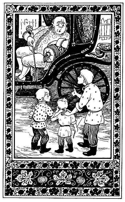 барин и крестьянские дети
