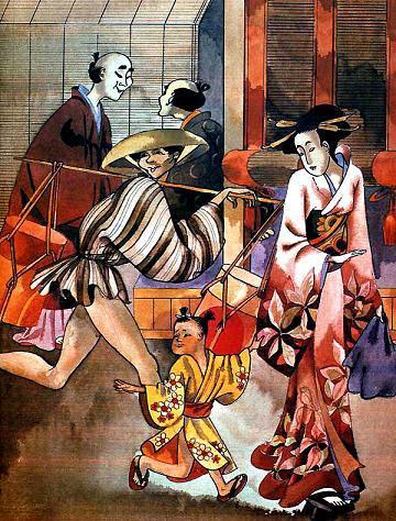 Иссумбоси в японском гооде