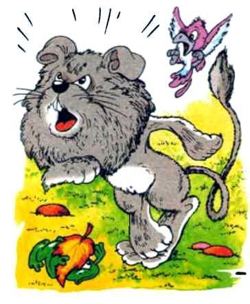 Как Заяц был львом