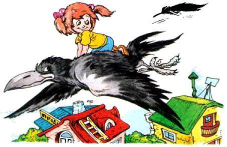 Маша летит верхом на вороне
