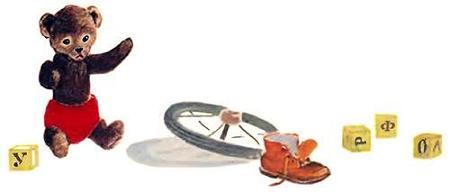 игрушки и отломанное колесо