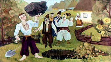 Катигорошек взял да и выбросил камень из ямы