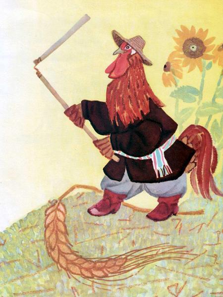 Сказка Колосок, Украинские