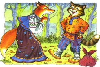 Сказка Кот и лиса, Русская народная сказка