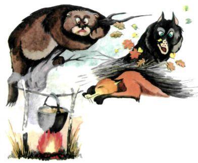 лиса медведь и волк