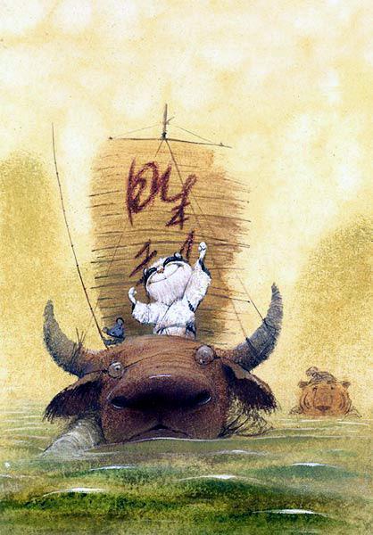 бык плывет на нем кот и крыса
