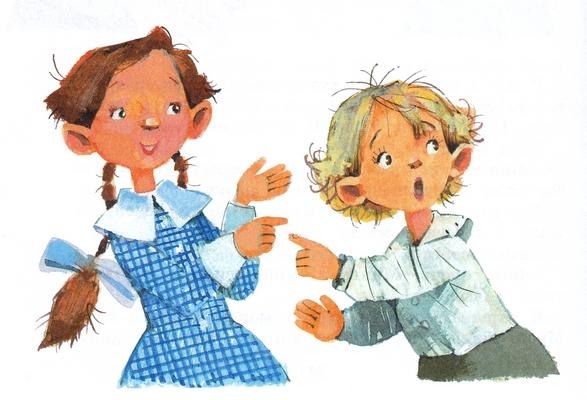 Лёля и Минька: Ёлка   Изображение - 5