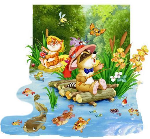 Любитель - рыболов