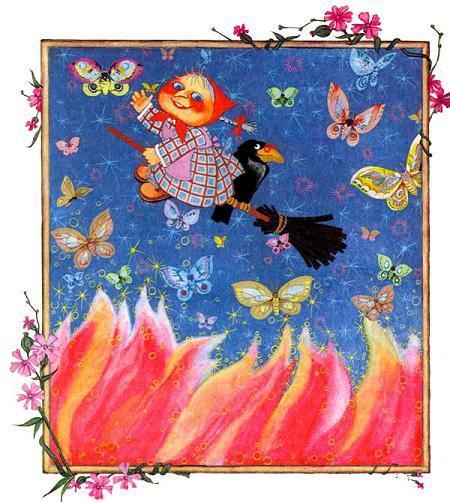 Маленькая Баба-Яга на метле летит над огнем