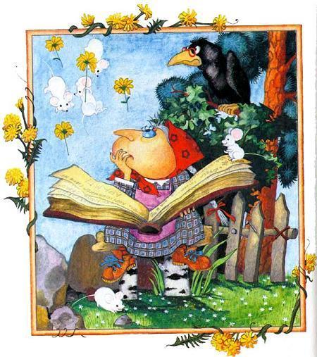 Маленькая Баба-Яга читает книжку