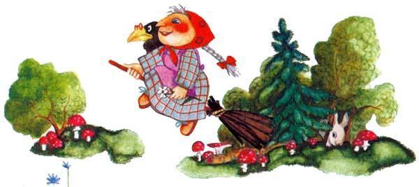Маленькая Баба-Яга летит на метле с вороном