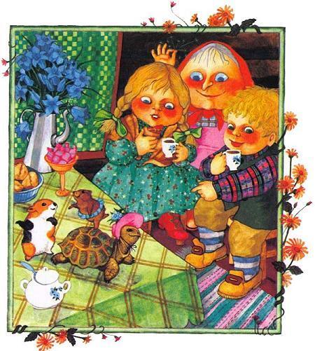 Маленькая Баба-Яга и дети