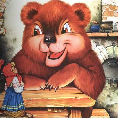 Сказка Маша и медведь, Русская народная сказка