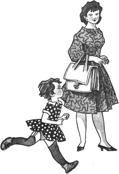 Маша-растеряша на улице и мама