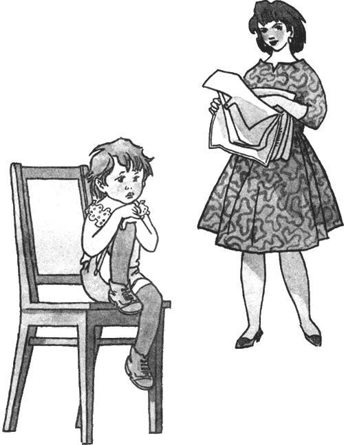 Маша-растеряша сидит на стуле и мама