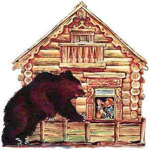 Медведь половинщик сказка