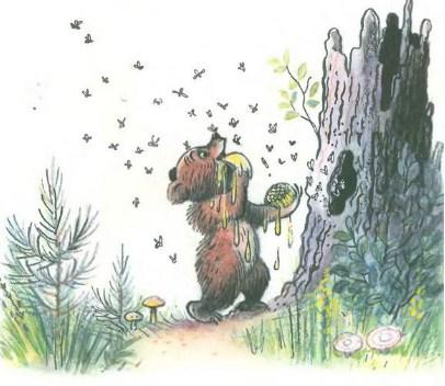 Медвежонок-невежа | Изображение - 2