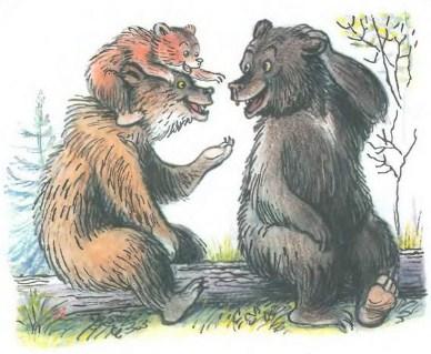 Медвежонок-невежа | Изображение - 3
