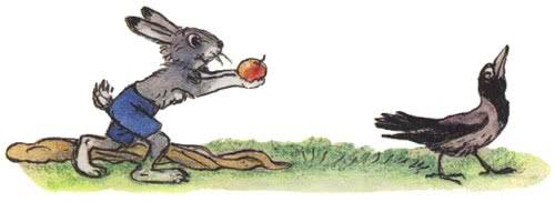 Мешок яблок - Сутеев В.Г.