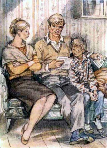 семья читает письмо