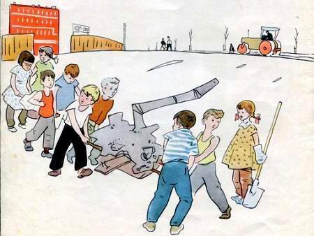дети собирают металлолом