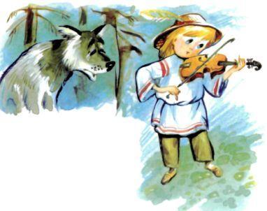 волк слушает музыканта