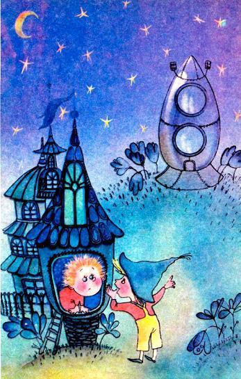 Незнайка и Пончик собираются на Луну на ракете ракета готова