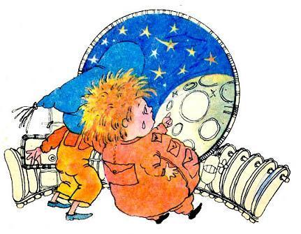 Незнайка и Пончик увидили в иллюминатор Луну кратеры