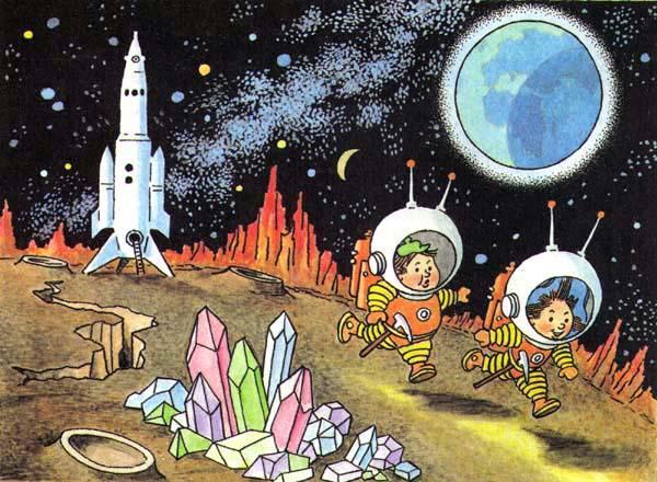 Незнайка и Пончик идут по поверхности Луны